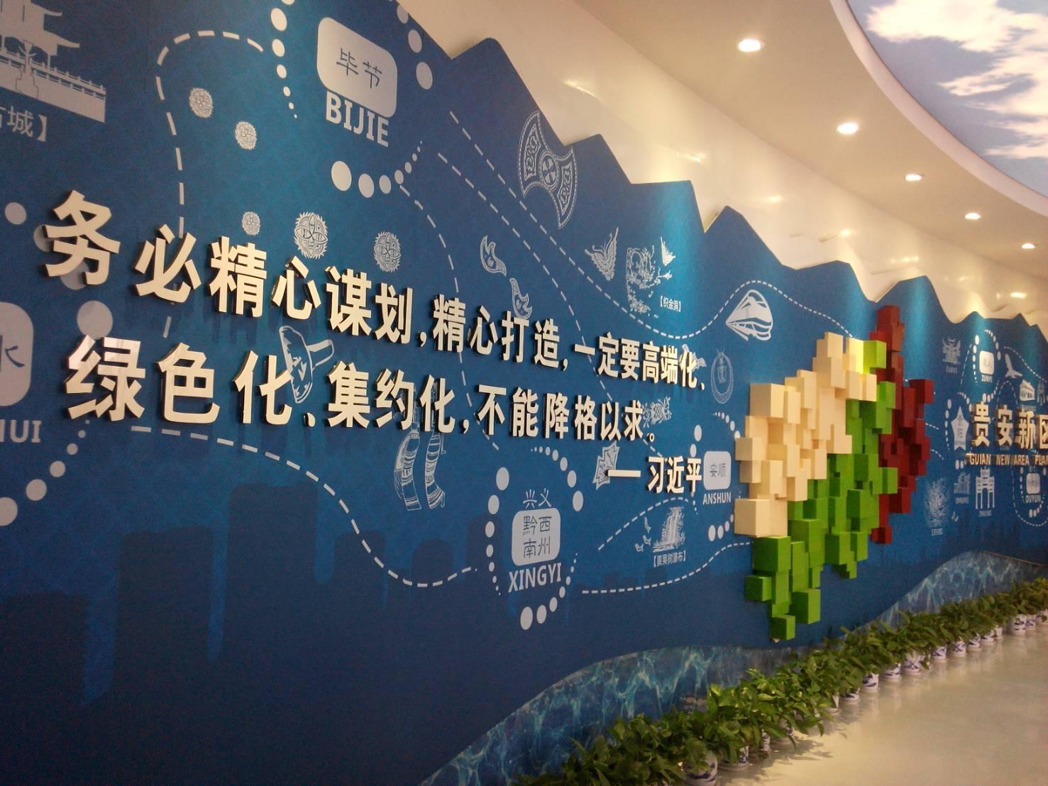 大數據將掀起中國新經濟革命
