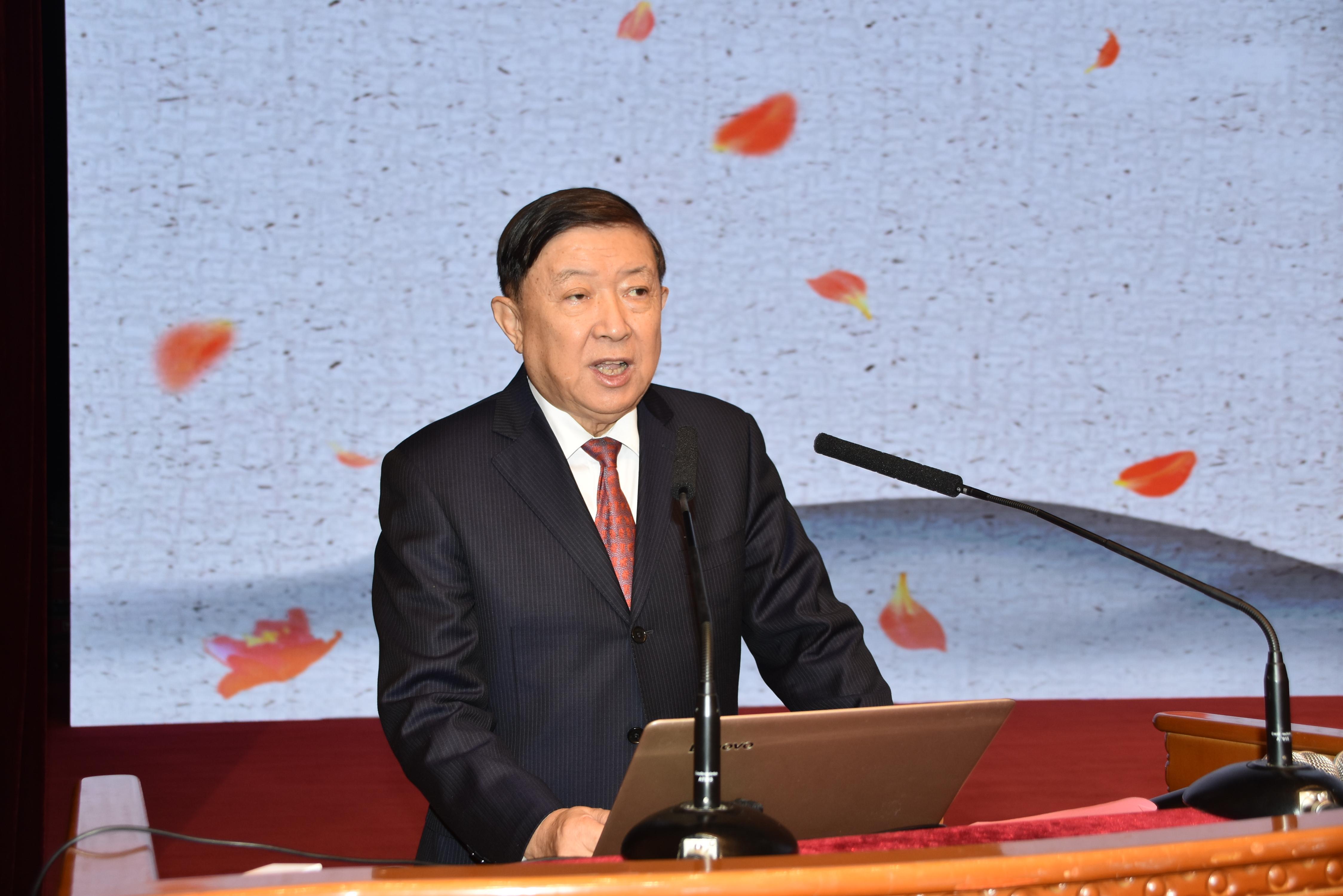 中国高科技产业化高峰会议在北京召开