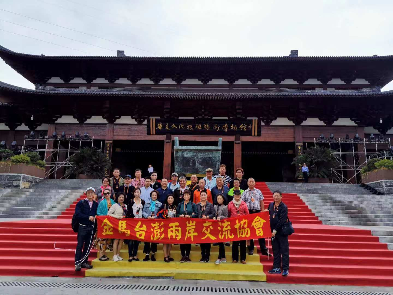 金馬台澎兩岸交流協會 帶領台灣農業團至衢州交流 尋找商機